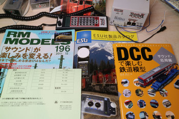 dcc1.jpg