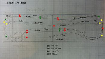 dcc15.jpg