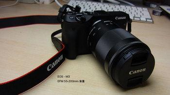 eos-m3-m55-200.jpg