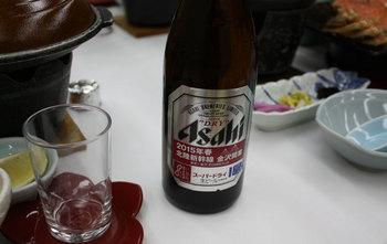 kani30.jpg