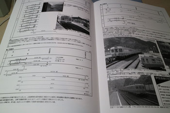 izukyu-ho3.jpg