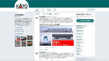kato-dcc1.jpg