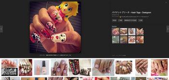 nail9.jpg