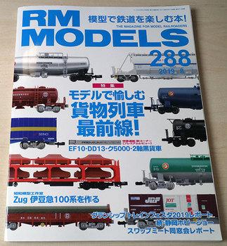 rm1.jpg
