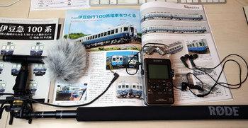 sound22.jpg