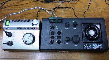 soundbox3.jpg